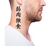 kanji neck tattoo, word side neck tattoos
