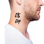 Faith in Kanji Symbols for Side Neck Tattoo