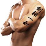 Zen Teaching in Japanese Kanji Symbol for arm Tattoo