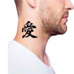 Japanese Kanji Symbol For Love Side Neck Tattoo