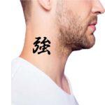 Japanese kanji neck tattoo Strong Simple Single Word Tattoo