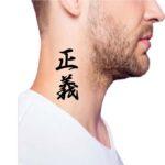 Japanese Kanji Word Tattoo for Side Neck