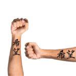 Kanji Tattoo on Forearm