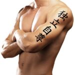 Simple Word Tattoo for Arm. Japanese Kanji Symbols