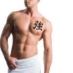 Japanese kanji Chest Tattoo Strong Simple Single Word Tattoo