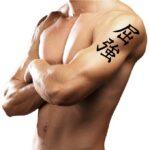 Kanji Tattoo Idea for Guys on Shoulder