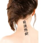 simple word tattoo back of the neck Live the moment in Japanese Kanji Symbol