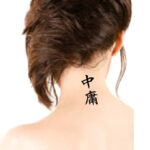 simple word tattoo back of the neck Moderation in Japanese Kanji Symbol
