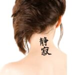 simple word tattoo back of the neck,Japanese Kanji Symbol