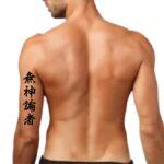 tricep tattoo words, japanese Kanji symbol letter tattoos on arm