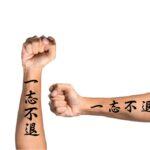 Japanese Kanji Tattoo On Forearm