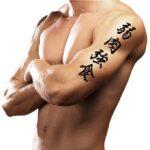 japanese letters tattoos on arm Kanji Symbol idiom