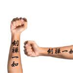 Japanese Kanji Letter Tattoo for Forearm