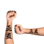 Simple Word Tattoo Forearm Japanese kanji Symbols