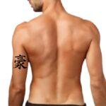 Japanese kanji Arm Tattoo Powerful Simple Single Word Tattoo