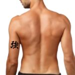 Japanese kanji Arm Tattoo Strong Simple Single Word Tattoo