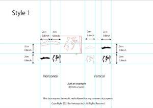 Kanji Tattoo Example pdf benefits