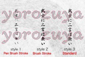 Japanese writing Tattoo Idea Trustfulness