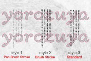 Japanese Scripture Tattoo style comparison