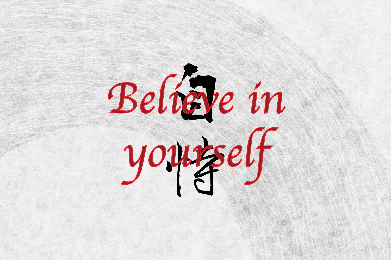 Believe in yourself in Japanese Kanji for Tattoo