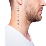 Death Before Dishonour Samurai Quote for side neck tattoo