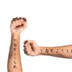 Death before dishonour in Japanese on arm