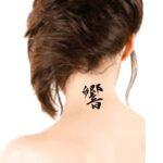 Japanese Kanji Tattoo Neck - echo