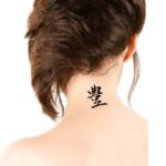 Back of the neck Simple word tattoo