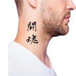 Japanese Kanji Tattoo on Neck