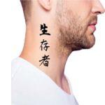 Survivor In Japanese Kanji Symbols for tattoo on side neck