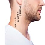 Japanese Text Tattoo idea on Side Neck