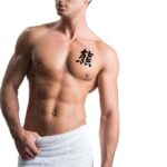 Simple word tattoo Bear in Japanese Kanji symbol on Chest