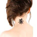Kanji tattoo idea for woman on neck