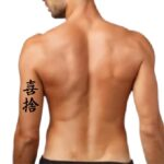 Simple Word tattoo on tricep in Japanese Kanji symbols