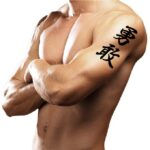 Courage in Japanese kanji for arm tattoo