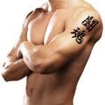 Japanese Kanji Tattoo on Arm