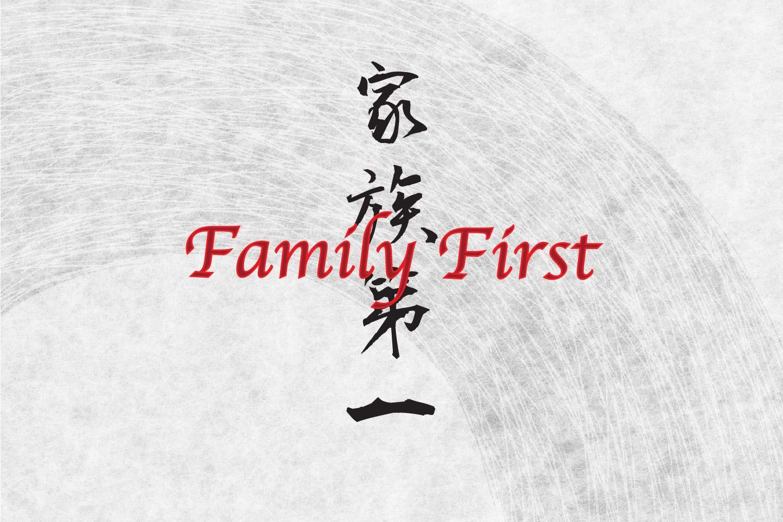 Family First Kanji Tattoo