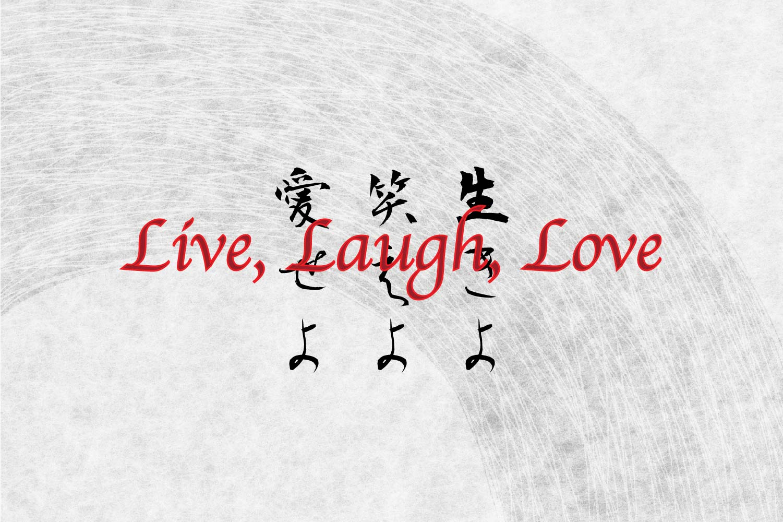 live laugh love in Japanese Kanji and Hiragana