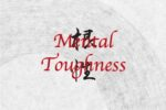 Japanese Word Tattoo Idea 'mental toughness'