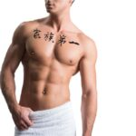 Family First in Japanese Kanji Symbols for Tattoo chest