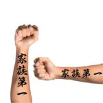 Family First in Japanese Kanji Symbols for Tattoo Forearm