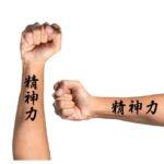 Japanese letter tattoo on arm Mental Strength 02