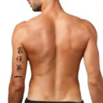 Family First in Japanese Kanji Symbols for Tattoo tricep